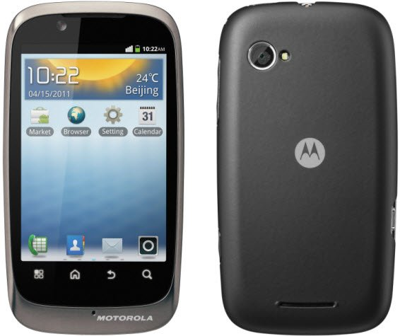 motorola_xt531-fire-xt-specs-price-features