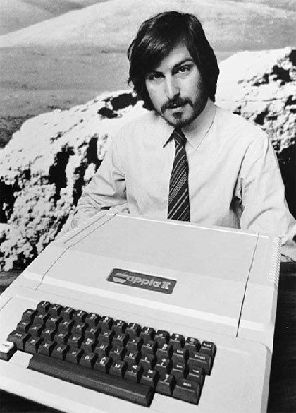 Steve Jobs Unveils Apple II