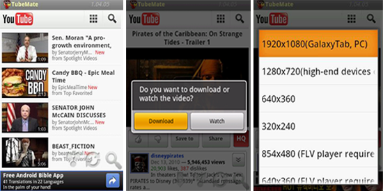 How to download youtube videos on android mobile ccuart Gallery