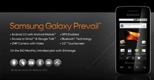 samsung_galaxy_prevail
