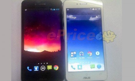 asus-padfone-infinity86inwhit1